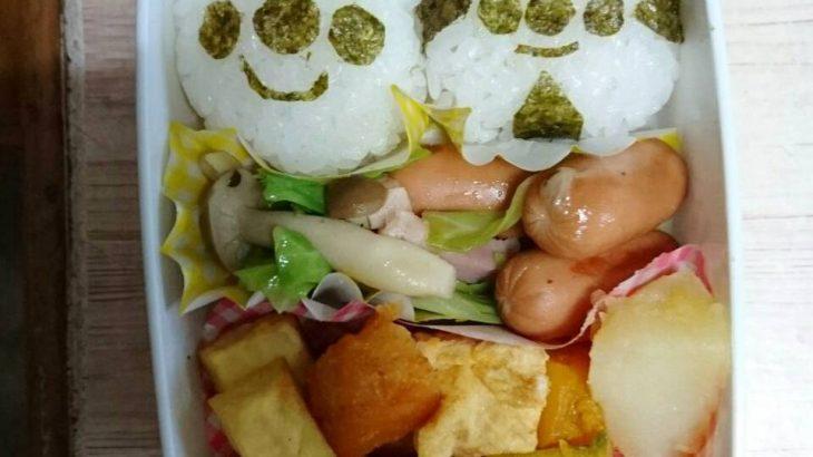 岩崎さん、お弁当すごすぎるってよ
