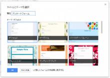 $ヨシダのWebマスターへの道-Googleドライブ マイドライブ画面