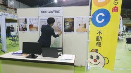 長崎県合同企業面談会!