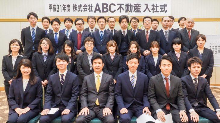 平成31年 入社式