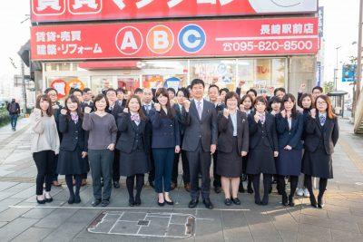 【New】テレビCM 4月より放送開始~★☆