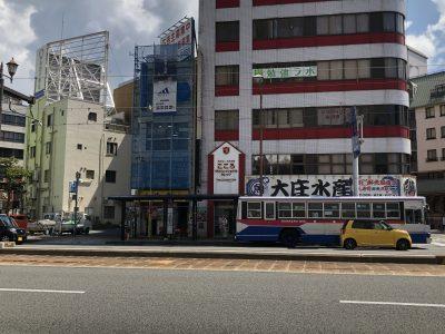 長崎駅前南口(大庄水産:居酒屋さん前)